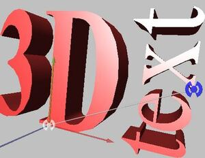 3D emresupcin 300x232 - Photoshop CS6 ile 3D Yazı Nasıl Oluşturulur?