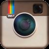 instagram emresupcin 100x100 - İnstagram İpuçları!