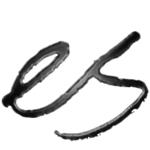 emresupcin logo2012 150x150 - Sevgili Bilgisayarlarımız İçin 7 Önemli Kural!