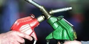 2.El Dizel Benzinli Otomobil emresupcin 300x150 - 2. El Otomobilde Dizel ve Benzinlide Dikkat Edilecek Hususlar?